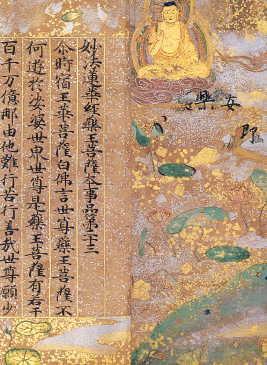 http://www.nishida-s.com/main/categ4/miyajima/miyajima.files/miyajima-heikenoukyou-yakuou.JPG